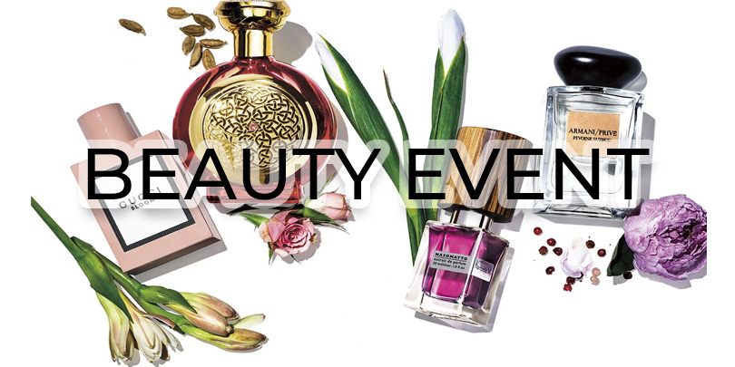 NM Beauty Event